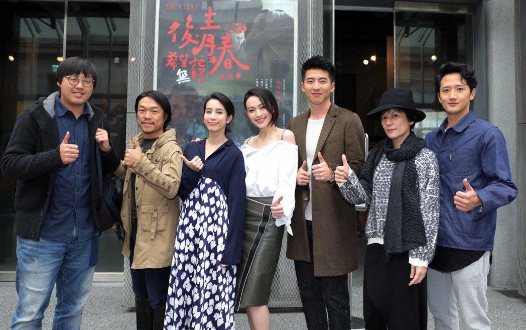 公視新創電影「最後的詩句」首映。圖/公視提供