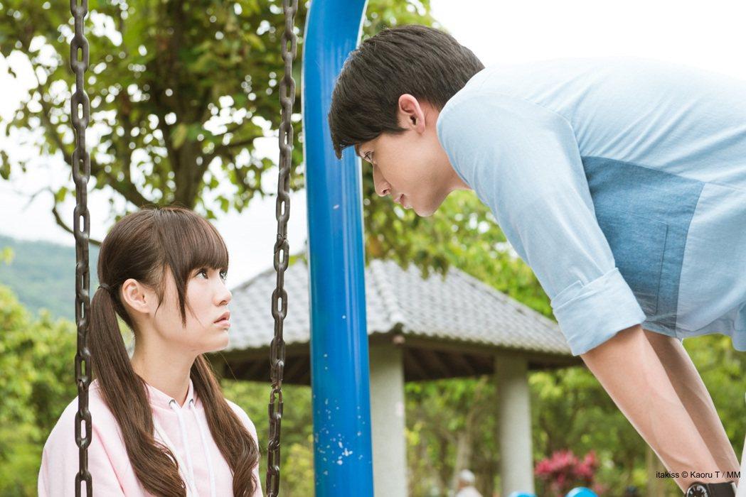 李玉璽、吳心緹演出「惡作劇之吻Miss In Kiss」。圖/東森超視提供