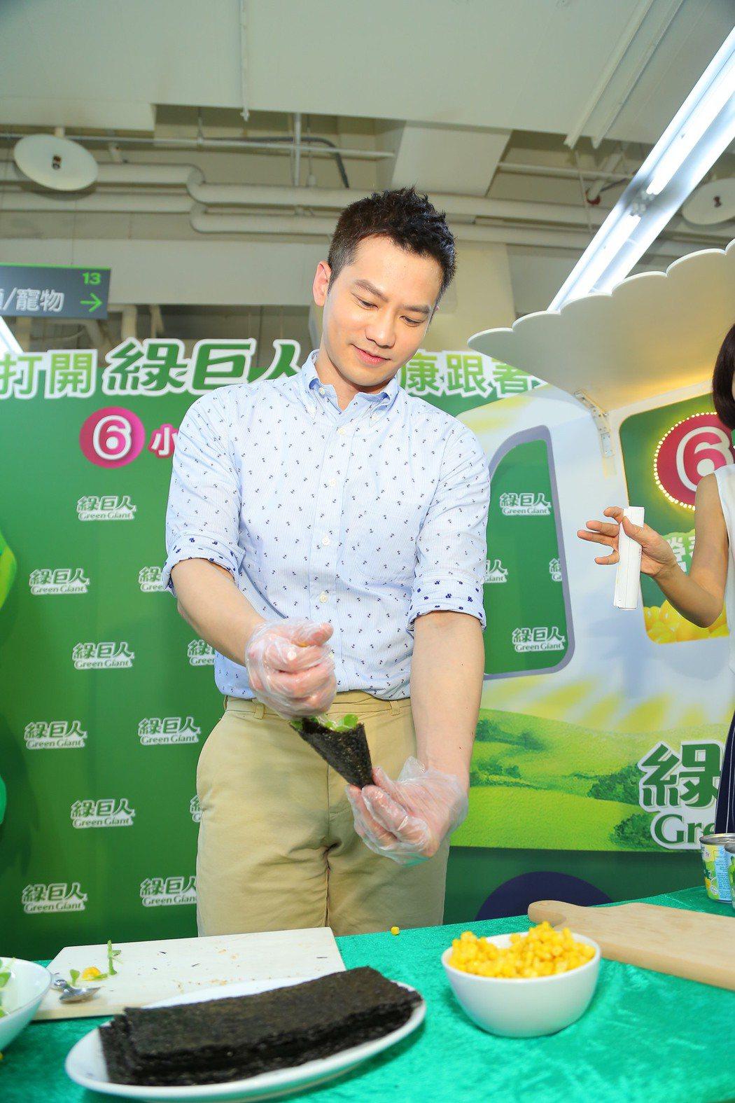 鄒承恩出席活動現場秀廚藝。圖/綠巨人提供