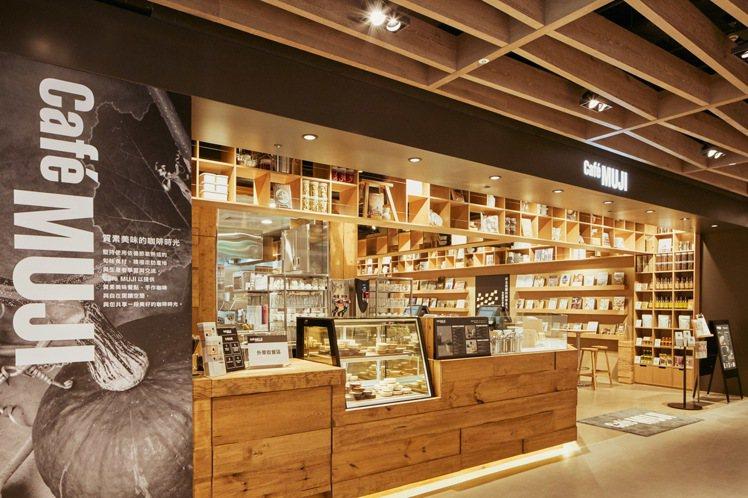 全新概念店Café MUJI。圖/無印良品提供