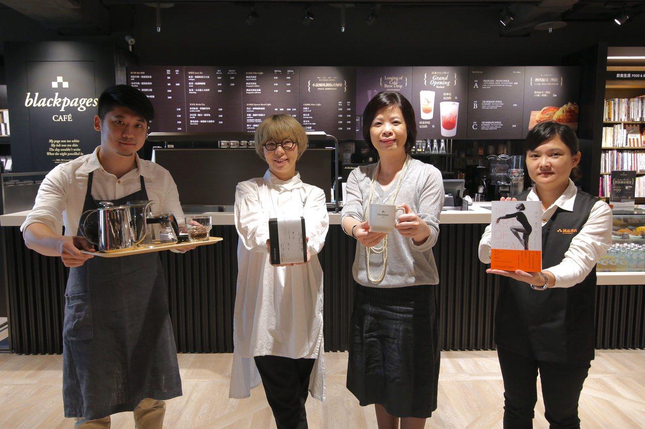 誠品打造南台灣首家咖啡書店,進駐高雄SOGO店。圖/誠品提供