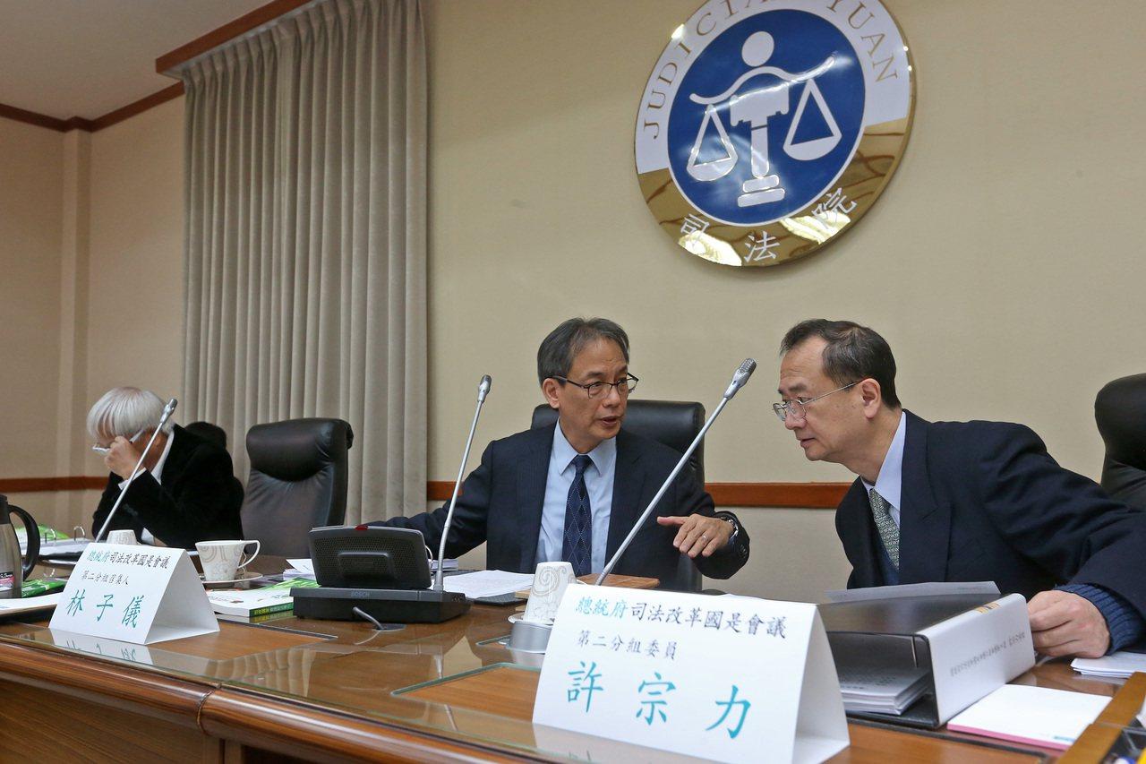 司改國是會議第二分組會議同意建立裁判憲法審查制度。分組召集人林子儀(左)與兼任副...