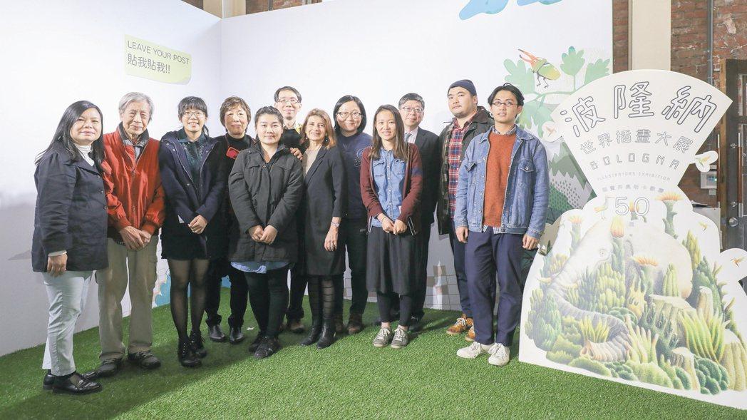 由波隆納兒童書展官方授權的波隆納世界插畫大展,即日起至4月26日在台北華山登場。...
