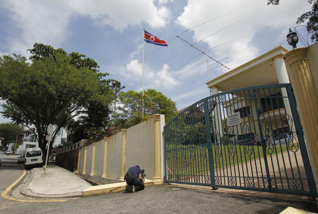 北韓駐馬來西亞大使館。 (美聯社)