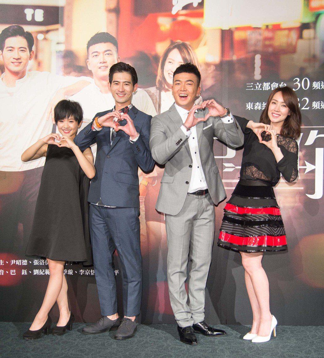 小薰(右起)、李沛旭、簡宏霖、嚴正嵐出席「只為你停留」首映。圖/三立提供