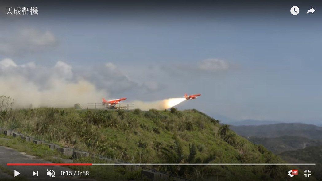 中科院「天成」靶機發射升空,地點可能是屏東九鵬基地。(圖/記者程嘉文翻攝)