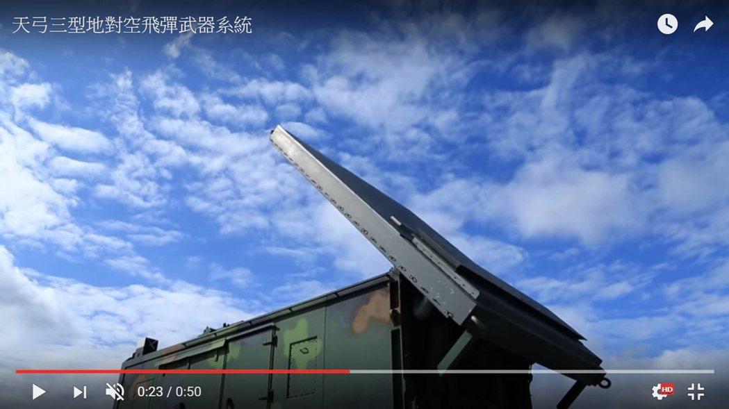 天弓三型飛彈使用的「長山」機動式相位陣列雷達。(圖/記者程嘉文翻攝)
