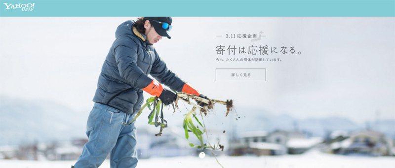 日本創意311廣告 一秒讓你知道海嘯有多高