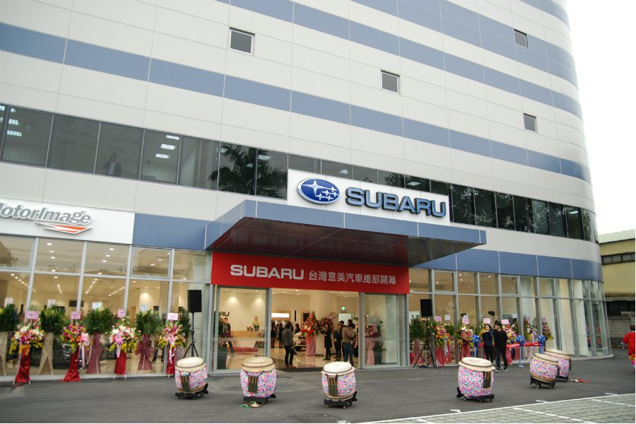 Subaru 台灣總代理意美汽車今(7)日正式啟用位於桃園中壢的多功能總部。 記者林鼎智/攝影