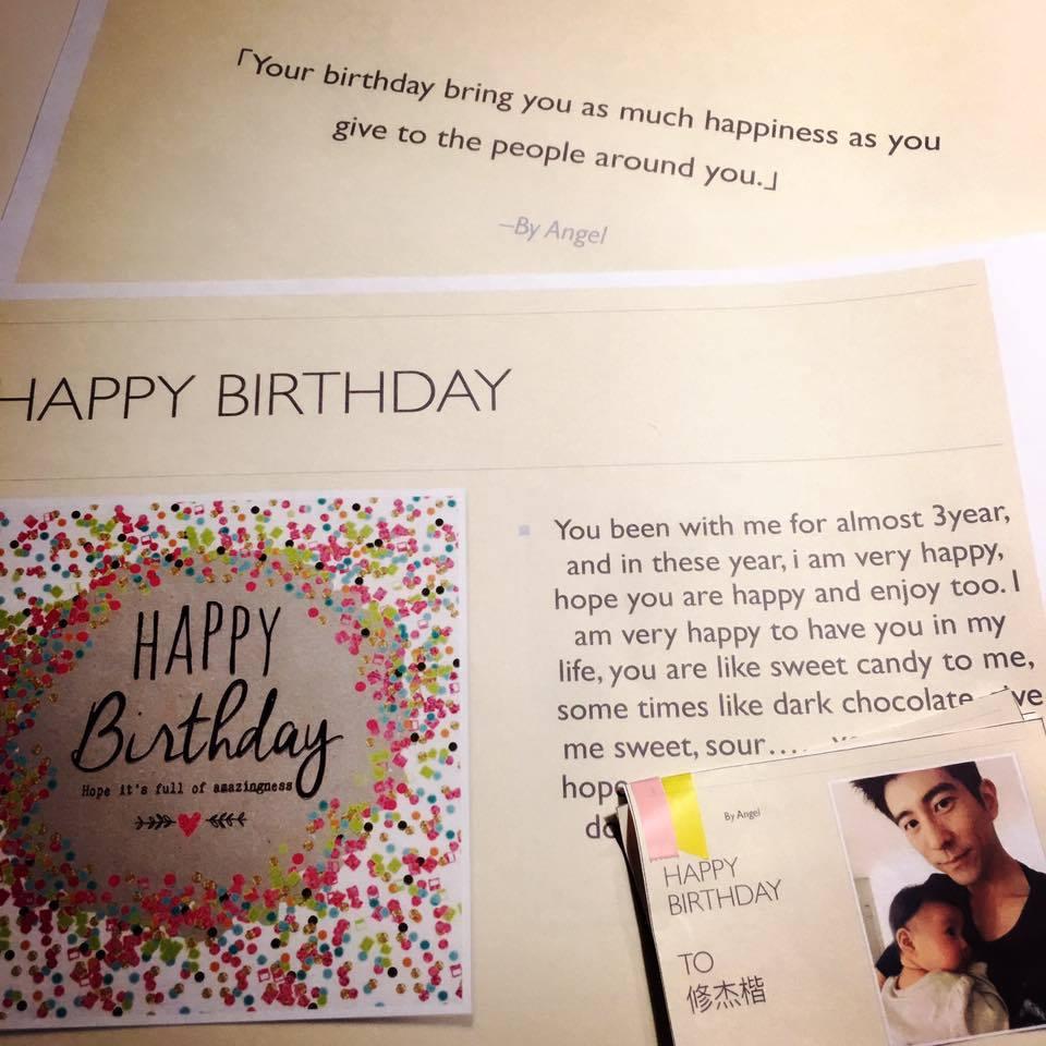 梧桐妹送給修杰楷的生日卡片。圖/摘自臉書