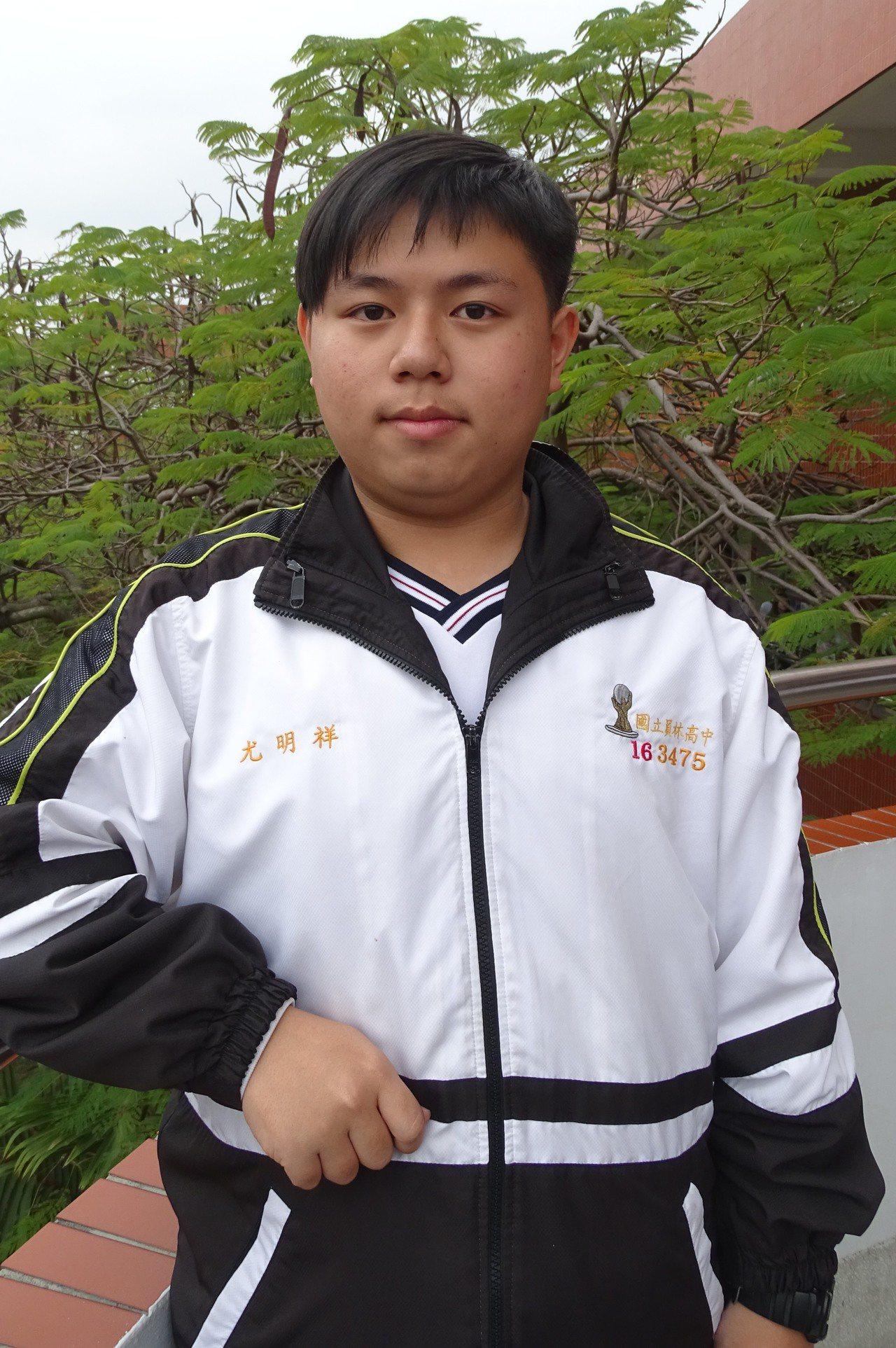 國立員林高中語文實驗班學生尤明祥學測68級分,是彰化縣歷年來學測成績最好的新住民...