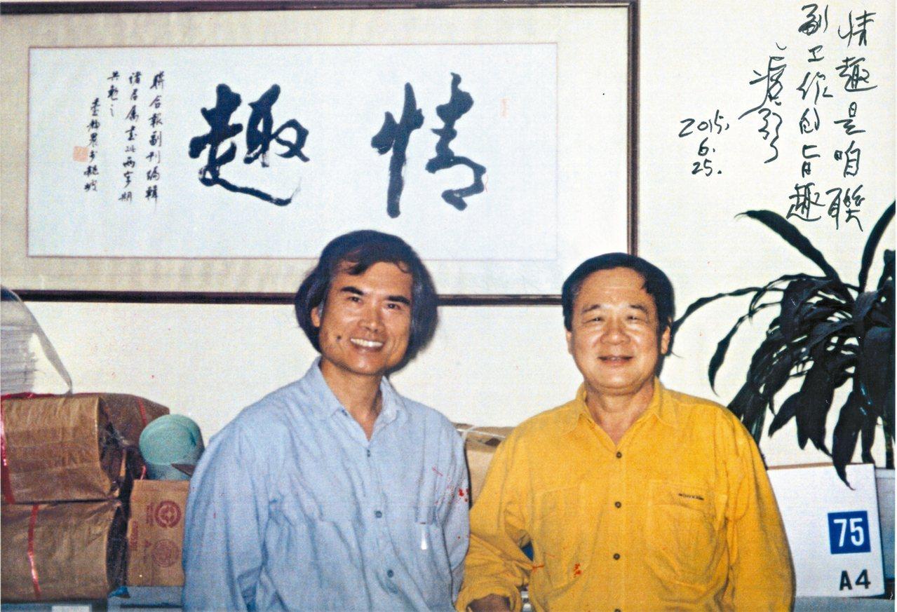 作者(左)與恩師瘂弦合影於聯副編輯室。 圖/林煥彰提供