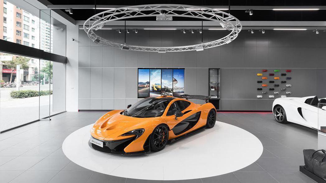 McLaren Kaohsiung高雄旗艦展示中心正式營運。 McLaren提供