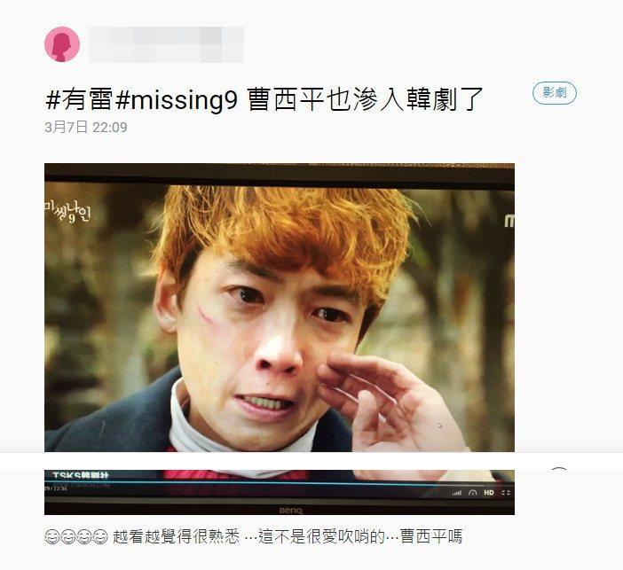 有網友發現,韓星鄭敬淏似乎撞臉曹西平。