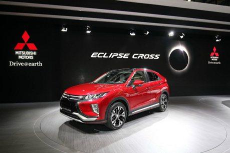 日蝕將至 Mitsubishi Motors公布台北車展陣容