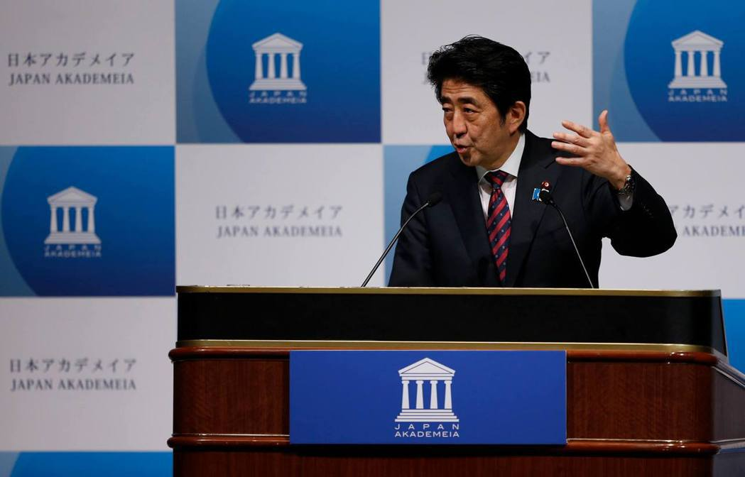安倍2013年在日本Akademeia演說,提及大學改革的目標,邁向世界級大學。...