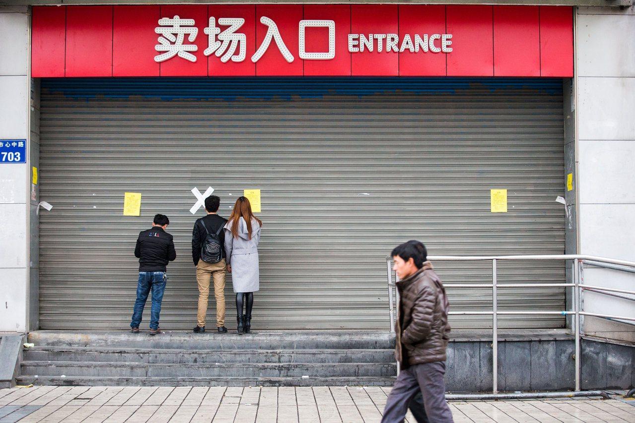 樂天集團遭中國報復,營運大受衝擊。 路透