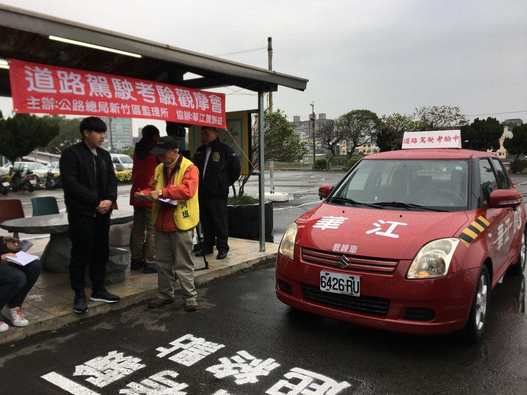 拿到駕照不敢開車? 新竹監理所幫你練「路膽」