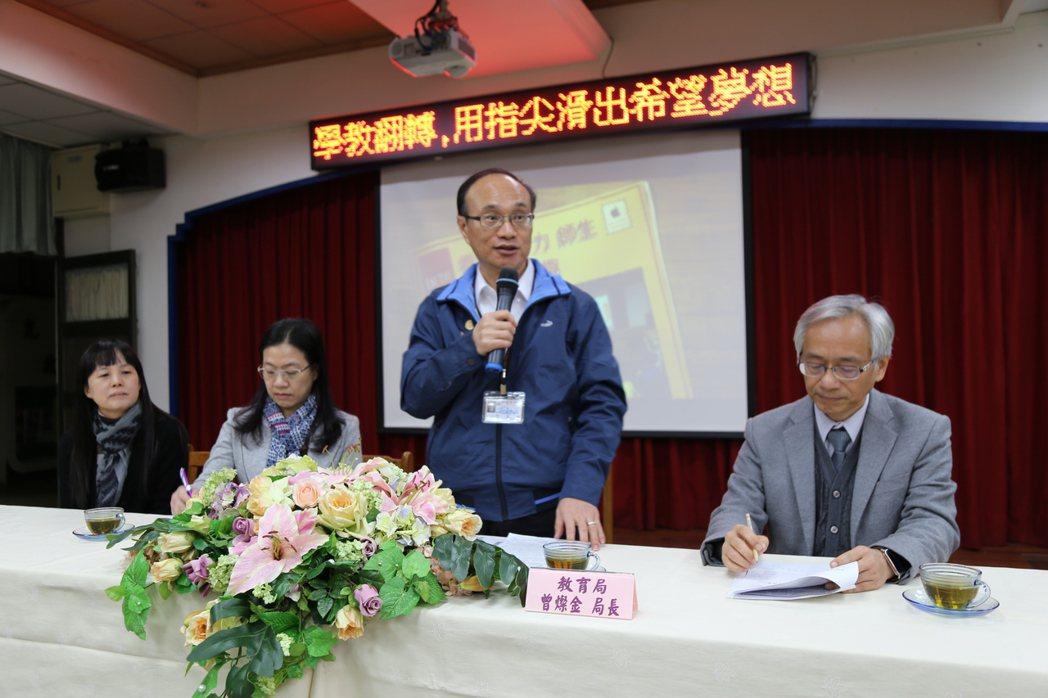 北市教育局長曾燦金說,期望下學年8月30日開學至少提升至50校,和台北酷課雲53...