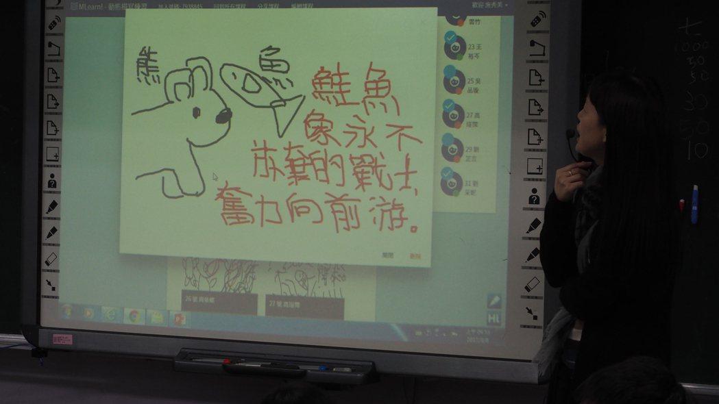 市大附小6年級語文譬喻句型練習的小組作品。圖/北市教育局提供