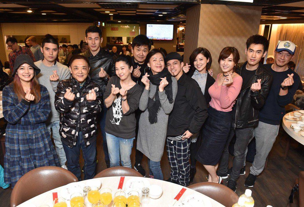 「酸甜之味」演員出席殺青酒。圖/TVBS提供