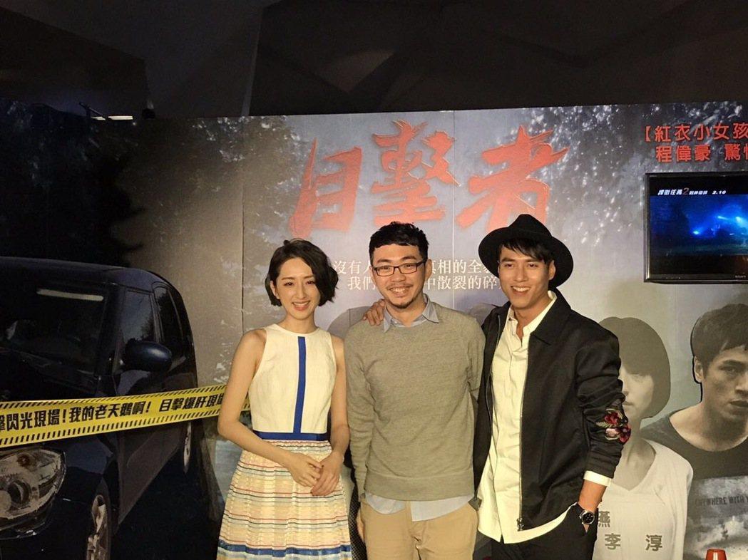 柯佳嬿(左起)、程偉豪與莊凱勛在「目擊者」攜手合作。圖/穀得提供