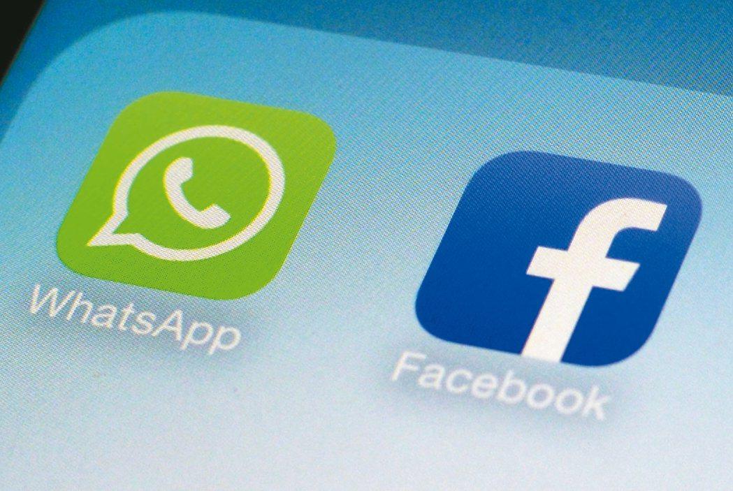 維基解密公布的中情局機密檔案顯示,中情局已發展出工具,能突破WhatsApp等即...