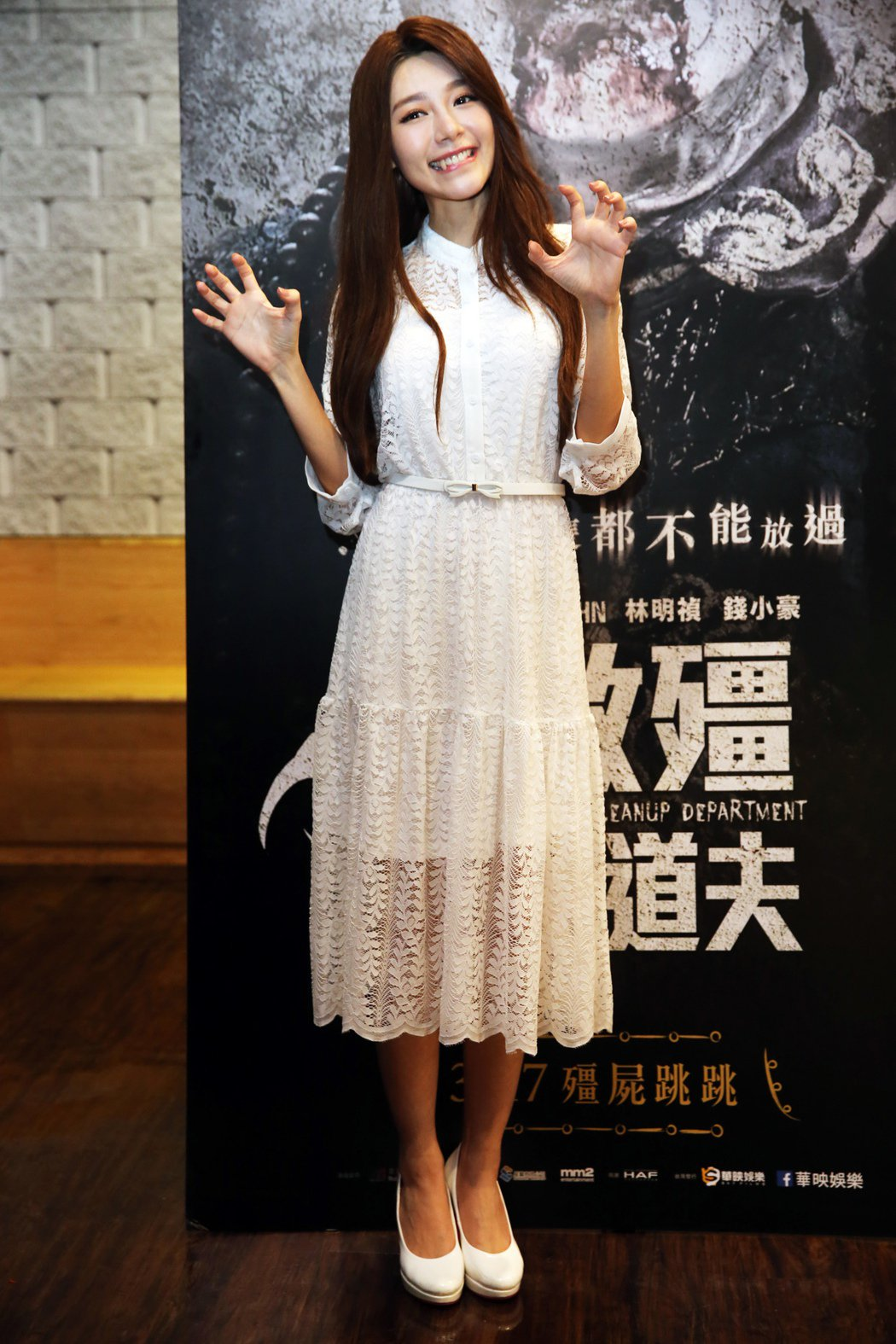 香港恐怖喜劇「救殭清道夫」女主角林明禎穿著飄逸的白色長裙,戴上與戲中殭屍小虎牙與...