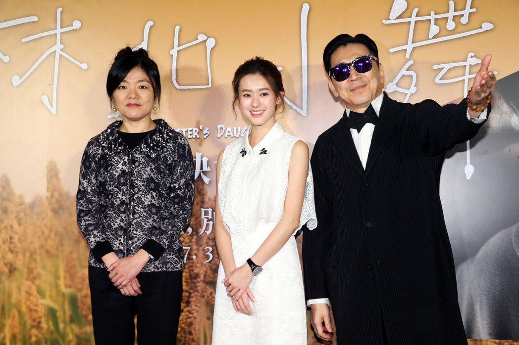 以黑幫殘酷鬥爭為背景的電影「林北小舞」,9日晚間在台北信義威秀舉行首映記者會,導
