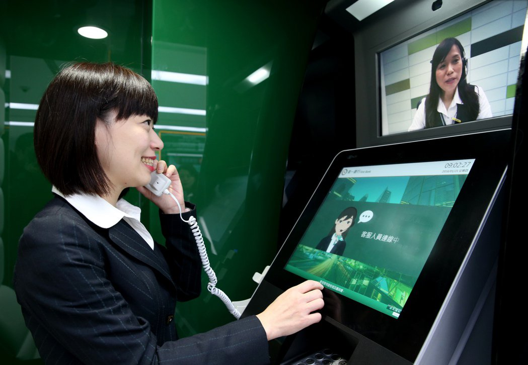 步入數位金融科技年代,可透過視訊提供辦理信用卡、個人貸款、預約開戶等自助服務,集...