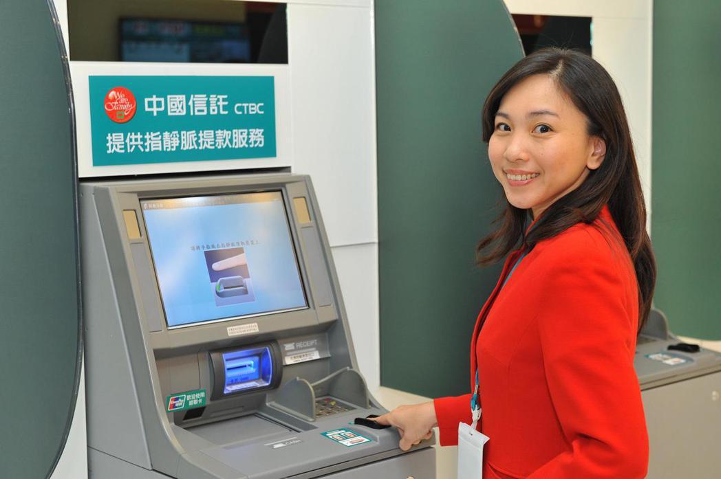 指靜脈ATM為中信銀數位分行的一大亮點。 圖/中信銀行提供