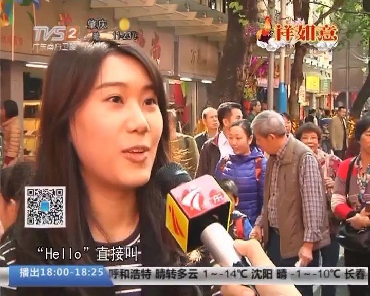 圖片來源/卫视新闻坊