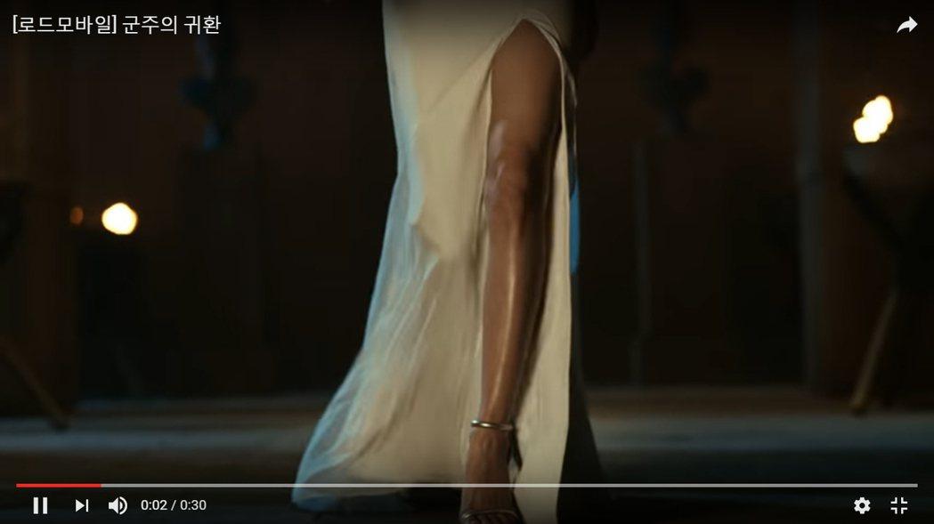韓國女星宋智孝最近為手機遊戲拍廣告。 圖/擷自youtube。