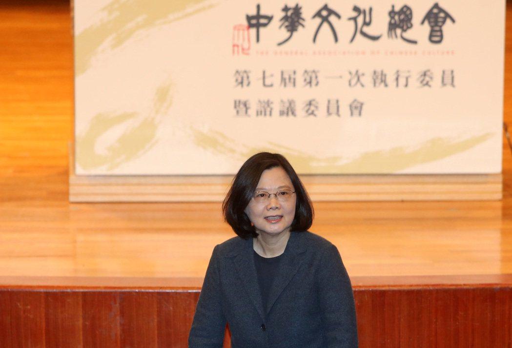 中華文化總會9號舉行第七屆會員大會,會中選出這屆執諮委,之後再由新的執諮委選出總...