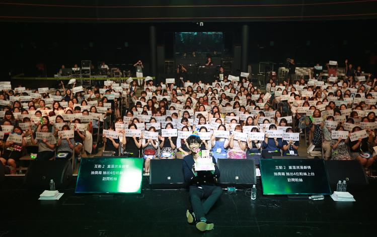 劉以豪去年在韓國首爾舉行粉絲見面會,站穩攻韓第一步。圖/伊林提供