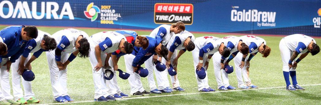 中華隊不敵韓國隊,賽後隊員向球迷鞠躬致意。 特派記者侯永全/攝影