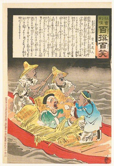 圖3:〈老耄之航海〉,小林清親畫,西森武城文,1896年。 圖/聖路易藝術博物館...