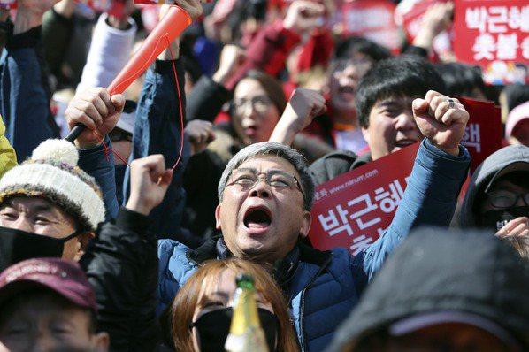 韓憲法法院:總統工作細節須透明 朴槿惠已遭解職