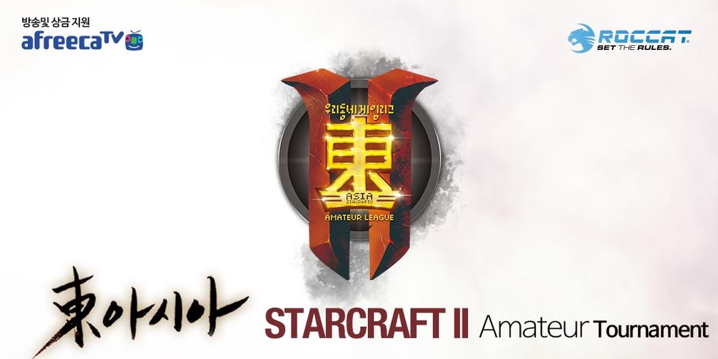 《星海爭霸2》WDGL東亞邀請賽為近期盛大的電競賽事。 圖/AfreecaTV提...