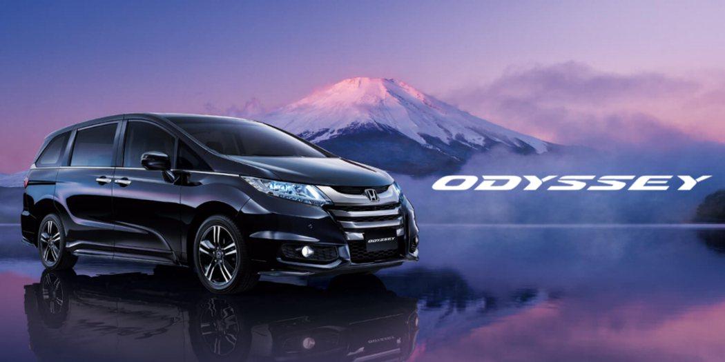 2017年式 Odyssey。  摘自 Honda