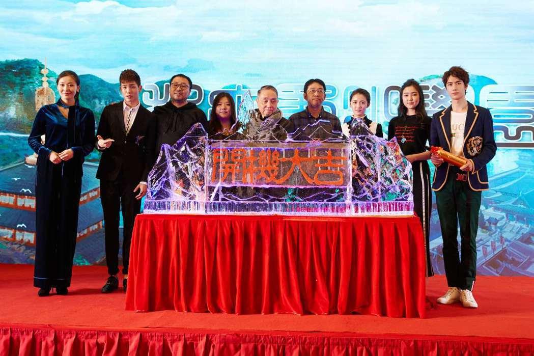 《私立蜀山學園》影視劇宣布正式開機,啟動打造全新IP之影視第一步。 圖/捷達威提...