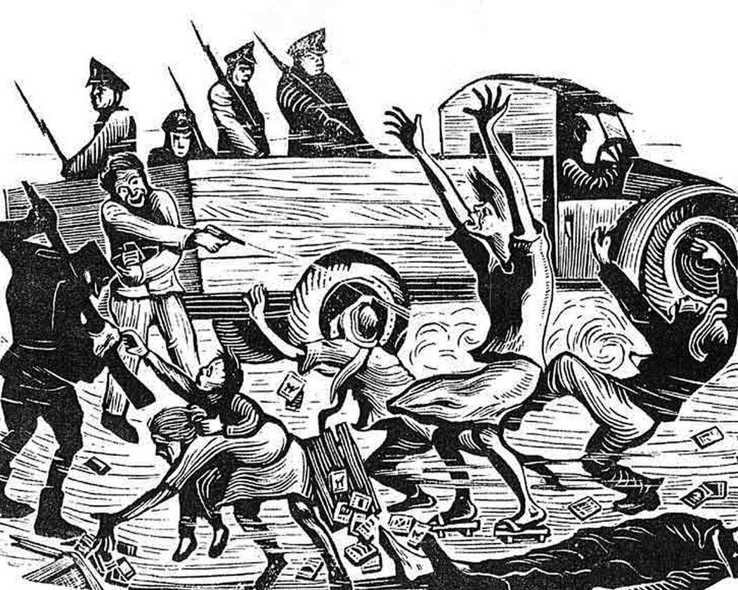 版畫家黃榮燦於1947年4月製作的木刻版畫——《恐怖的檢查》 圖/取自維基共享