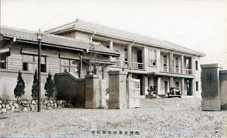 高雄要塞司命部,也是當年二二八事件軍事鎮壓的起點。 圖/歷史明信片