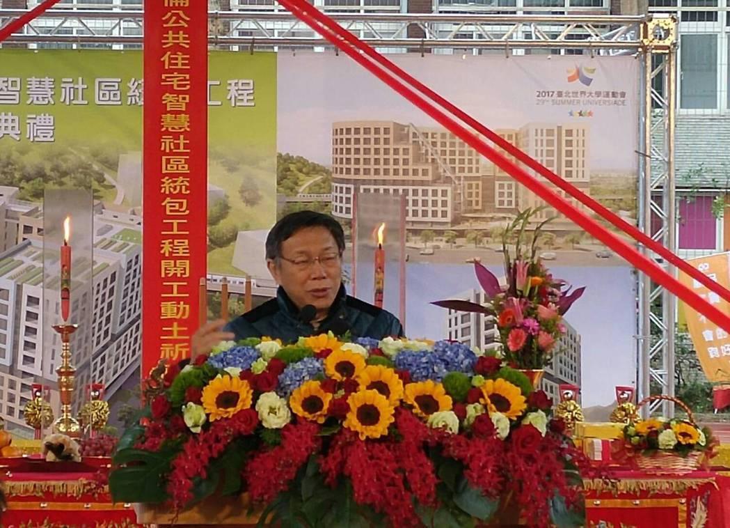 台北市長柯文哲上午出席明倫公宅開工動土。記者莊琇閔/攝影