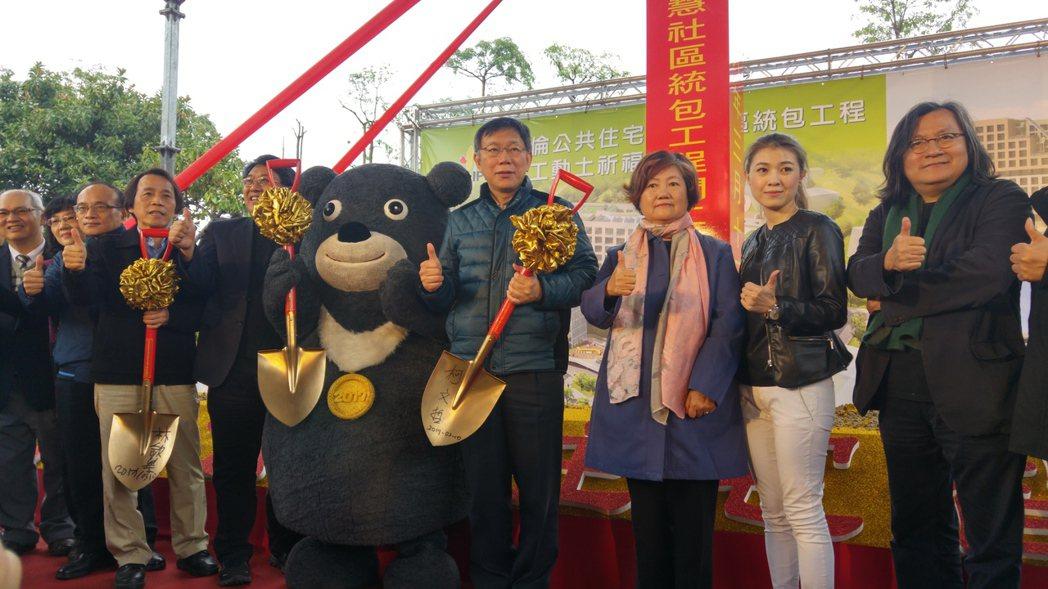 台北市長柯文哲上午出席明倫公宅動土典禮。記者莊琇閔/攝影