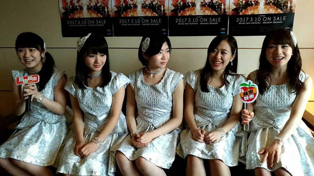 早安少女組今天開心獻唱中文歌。記者李姿瑩/攝影