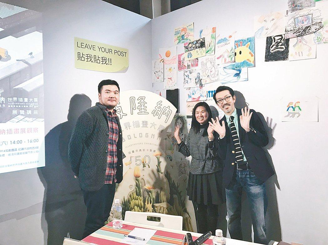 左起講者鄒駿昇、嚴淑女及三浦太郎。 圖/蔚龍藝術提供