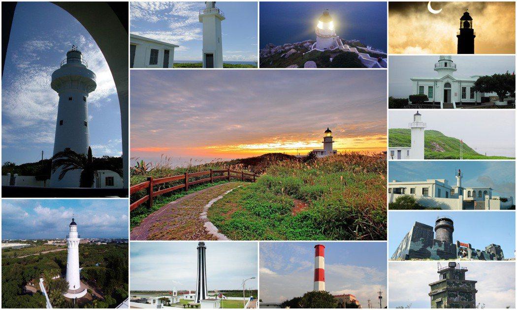 燈塔觀光「錢」力無窮,交通部航港局決定大力開發這群「台灣之光」。 圖/報系資料照...