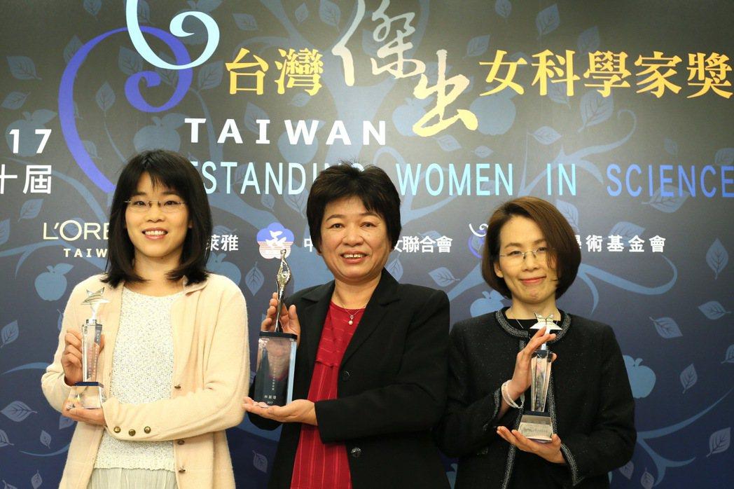 第十屆台灣傑出女科學家獎得主,林麗瓊(中)與新秀獎許雅儒(左)、余欣珊(右)獲獎...