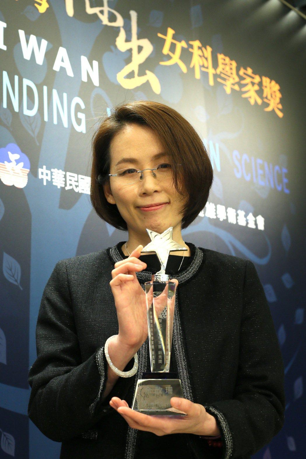 第十屆台灣傑出女科學家新秀獎余欣珊。記者許正宏/攝影